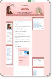 東京・神奈川【チャネリング・霊視・透視・前世療法・オーラヒーリング】スピリチュアルカウンセラー 杏