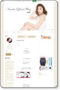 http://ameblo.jp/araki-nanaka/entry-11627889614.html