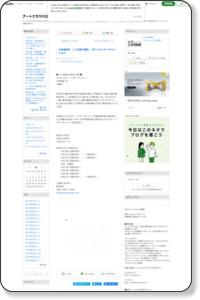 大田省吾作 二人芝居「更地」 ポケットエンターテイメントvol.4|アートクラウドのブログ