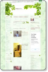 ごとう接骨院発、癒しののリンパ!こんなお部屋でこんな先生が担当してます。|神戸元町にある接骨院のブログ!