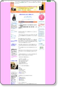 女性のための人間関係悩み解決カウンセリング(大阪・滋賀)