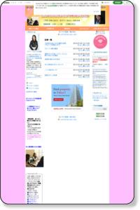 ブログテーマ[■カウンセリング滋賀]|女性のための人間関係悩み解決カウンセリング(大阪・滋賀)