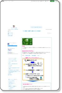 パニック障害・うつ病専門 改善カウンセリングの内容は?|カウンセリングスクール&カウンセリング☆青山Cocolo Court,C