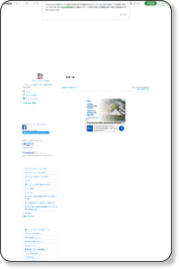 ブログテーマ[来談者中心療法とは?] カウンセリングスクール&カウンセリング☆青山Cocolo Court,C