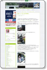 銀色テントむしでSL巡り…板橋「交通資料館」|軽キャン♪銀色テントむし660