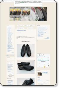 santa fe 【レザースニーカー】|世田谷区用賀のメンズファッションFESTA-フェスタのブログ