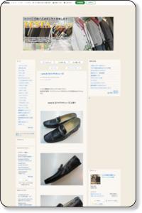 santa fe 【ビットデッキシューズ】|世田谷区用賀のメンズファッションFESTA-フェスタのブログ