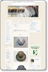 【中折れハット】|世田谷区用賀のメンズファッションFESTA-フェスタのブログ