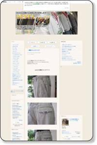 【綿麻ストレッチパンツ】|世田谷区用賀のメンズファッションFESTA-フェスタのブログ