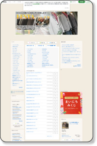 ブログテーマ[├パンツ]|世田谷区用賀のメンズファッションFESTA-フェスタのブログ