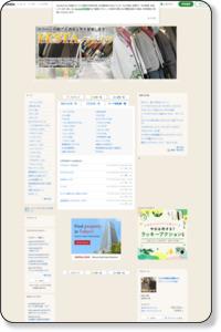 ブログテーマ[├アクセサリー]|世田谷区用賀のメンズファッションFESTA-フェスタのブログ