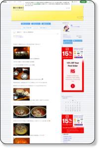 鍋再び♪・・・「富士丸」板橋南町店|養分の趣味日記