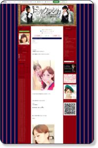 http://ameblo.jp/fukasawamidori/entry-11623031254.html