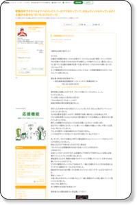 24時間営業のカラオケボックス。|タイ好き巨漢おねぇタレント・ガンモのブログ〜!!!