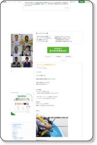 岐阜 ホームページ制作や広告物に成果を求めるなら広告宣伝.com カスタマイズ ブログデザイン製作 SEO対策