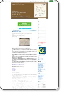 関西カウンセリングセンター スタッフ日記