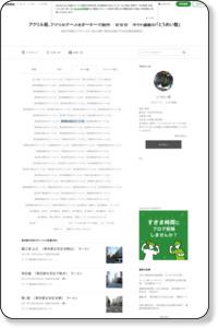 ブログテーマ[東京都文京区のラーメン]|完全無欠のラーメンデータベース