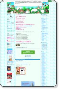 http://ameblo.jp/marilyn77