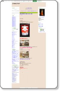 深夜まで営業「あおい書店六本木店」(本屋)|【六本木】ブログ