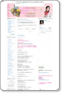 北陸/富山のレイキヒーラー・占い師 ももはなこ♪のブログ
