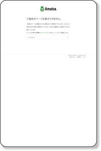 ブログテーマ[htmlタグ・各種スクリプト]|素材リンク集 ホームページ素材美術館