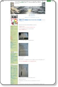 【板橋グルメマップ番外編】ルチのスパイスセットでカレー作りに挑戦|C.I.L.