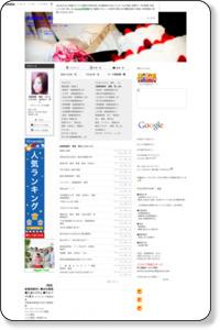 ブログテーマ[結婚相談所 青森 東北]|結婚相談 青森 (けっこんそうだん あおもり) 仲人 婚活