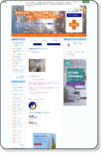 福島区の癒しのアロマケアルーム♪|大阪のお店情報なら任せとき?☆