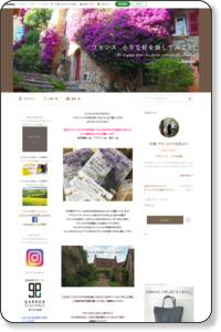 http://ameblo.jp/petit-village-france