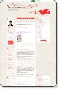 被災地へ趣味と娯楽の出前をスタート(プレスリリース)|日本リ・ファッション協会@代表ブログ