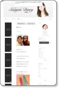 http://ameblo.jp/saya-mizuno/entry-11638150987.html