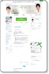 品川美容外科 梅田院のブログ