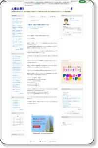 藤沢市 税理士で検索上位表示する方法|湘南のお店を応援する!集客SEOアドバイザー@木尾陽太のブログ