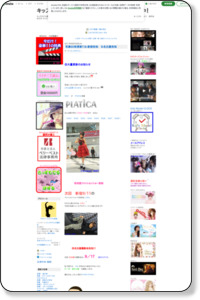 写真60枚更新!!& 新宿告知 &名古屋告知|キッズモデルBLOG ( ファッションショー募集中)