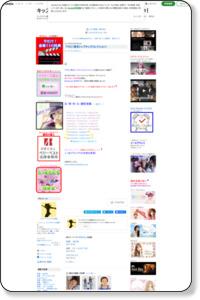 TTKC(東京トップキッズコレクション) |キッズモデルBLOG ( ファッションショー募集中)
