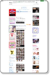 最新情報! 東京ファッションコレクション TVや雑誌に紹介します! キッズモデルBLOG