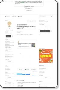 ひろちゃんのブログ