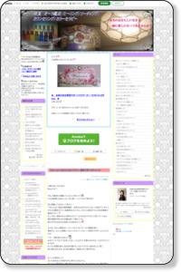 埼玉 オーラ鑑定/ヒーリング/リーディング/カウンセリング/カラーセラピー【癒しのサロン☆true-one-way】