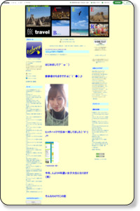 http://ameblo.jp/tabeer/entry-10483213547.html