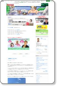 平準司@神戸メンタルサービス カウンセラー養成・個人カウンセリング・心理学の講演、執筆を行っています!