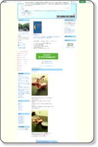 東京占いジプシーキャラバンのブログ
