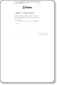 ブログテーマ[カウンセリングまでの流れ]|離婚カウンセラー みゆのブログ。