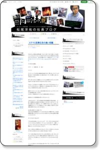 ステマと記事広告の違い前編|ホームページ制作会社 クラフトアンドクラフト社長ブログ
