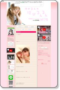 http://ameblo.jp/yukakokurosaka/entry-11644973810.html