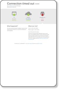 無料で使えるフリーソフトAnswerTaker