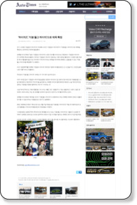 http://autotimes.hankyung.com/article_view.php?id=57151