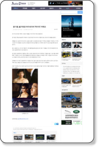 http://autotimes.hankyung.com/article_view.php?id=62972