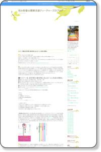 http://ayakakanto.exblog.jp/15780736/