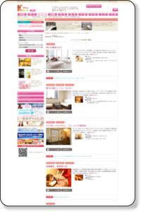 新宿・高田馬場・早稲田のマッサージ/リラクゼーション - 1ページ 美容のことなら|ビューティー小町