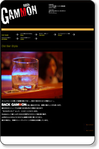 http://backgammon.coolkiss.jp/